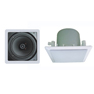 Square Ceiling Speaker with Iron Cover